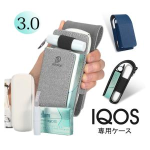 新型 IQOS 3対応 アイコス3ケース 電子タバコ iQOS 3ケース アイコス3カバー 収納カバー 本体 簡単取り出し iQOS 3収納ケース 電子たばこ iQOS 3カバー initial-k