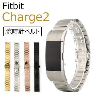 Fitbit Charge2バンド ステンレス 鋼製 フィットビット Charge2交換ベルト Fitbit Charge2腕時計ベルト ステンレススチール 交換用バンド Fitbit charge2ベルト|initial-k