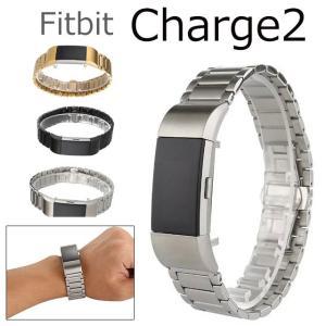 Fitbit Charge2 腕時計バンド ベルト Charge2バンド ステンレス 錆びにくい フィットビット チャージ2ベルト 交換 替えベルト Fitbit Charge2時計 時計ベルト|initial-k