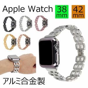 Apple Watch交換ベルト バンド 替えバンド アクセサリ Apple Watch替えベルト アルミ合金製 高級感 Apple Watch腕時計ベルト おしゃれ メンズ レディース|initial-k