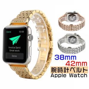 Apple Watch 38mm 42mm用 アクセサリApple Watchバンド アルミニウム合金 Apple Watch交換バンド 交換ベルト おしゃれ Apple Watch腕時計ベルト|initial-k