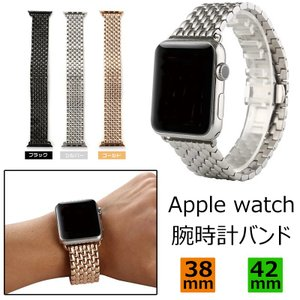 Apple watch 38mm 42mmバンド アップルウォッチ アルミ ベルト Apple watchバンド アルミニウム合金 Apple watch金属バンド 高級 Apple watch交換ベルト 耐久性|initial-k