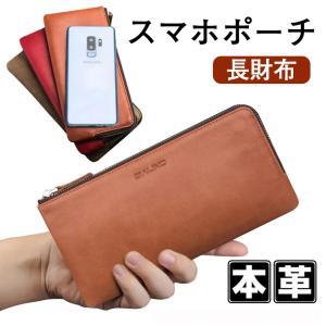スマホケース 長財布 メンズ 大容量 財布 銭入れ ウエストポーチ スマホポーチ iPhone Galaxy HUAWEI ケース カバー レディース  カード入れ ファスナーポケット initial-k