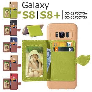 Galaxy スマホケース Galaxy S8ケース 葉 おしゃれ Galaxy S8+ケース PU...