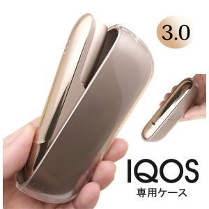 IQOS 3専用ケース 新型 IQOS3対応 iQOS3ケース PC  アイコス3ケース iQOS3カバー 透明 アイコス3カバー 電子たばこカバー iQOS 3ケース ハードケース initial-k