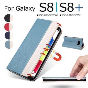 スマホケース Galaxy S8ケース 手帳型 ギャラクシーS8ケース Galaxy S8+ケース ...