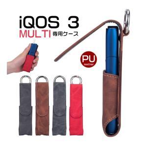 最新型 IQOS 3 MULTI専用ケース iQOS 3 MULTIケース 革 合皮 レザー iQOS 3 MULTIケース 電子タバコ メンズ レディース アイコス 3 MULTI収納ケース initial-k