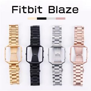 Fitbit Blazeバンド 交換用ベルト フィットビット ブレイズ ベルト 時計 替えバンド Fitbit Blaze時計バンド ステンレス製 Fitbit Blaze腕時計ベルト|initial-k