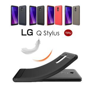 ○対応機種:LG Q Stylus ○素材:TPU ○カラー:ブラック/ネイビー/グレー/レッド 4...