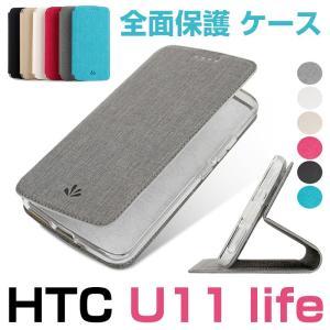 HTC U11 life専用ケース HTC U11 lifeケース 手帳型 全面保護 HTC U11 life手帳型ケース マグネット式 HTC U11 lifeカバー保護ケース 衝撃吸収 initial-k