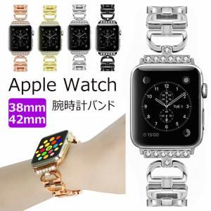 Apple Watch 38mm 42mm対応 バンド 高級合金  アップル ウォッチ バンド 光沢度 Apple Watch腕時計ベルト アルミ合金製 Apple Watch腕時計バンド 装着簡単|initial-k