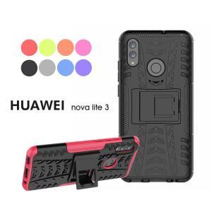 ○対応機種:Huawei nova lite 3 ○素材: TPU:(熱可塑性ポリウレタン) 衝撃吸...