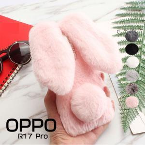 ○対応機種:OPPO R17 Pro ○素材:TPU ○カラー:ピンク/ブラウン/グレー/ブラック/...