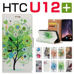 HTC U12+ケース 手帳型 HTC U12+手帳型ケース PU革 レザー HTC U12 Plusケース HTC U12 Plusカバー HTC U12+ケース 手帳 HTC U12+手帳ケース スタンド機能付き initial-k
