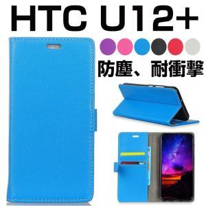 HTC U12+ケース 手帳型 HTC U12 Plusケース 横開き HTC U12 Plus手帳型ケース レザー 革 HTC U12+カバー カードポケット付き HTC U12+手帳型ケース 二つ折り initial-k