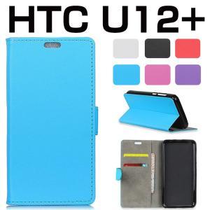 HTC U12+ケース 手帳型 HTC U12 Plusレザーケース シンプル HTC U12+手帳型ケース おしゃれ U12+保護ケース 薄型 HTC U12+手帳型カバー 軽量 HTC U12 Plusケース initial-k