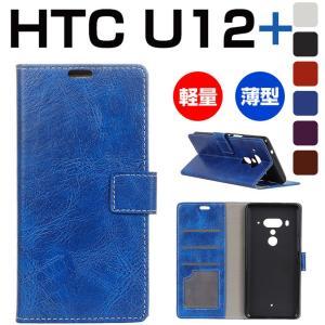 HTC U12+ケース 手帳型 レザー カードホルダー付き お札入れ HTC U12+手帳型カバー おしゃれ HTC U12+カバー 横開き HTC U12+保護ケース 指紋防止  衝撃吸収 initial-k