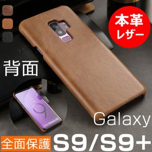 ○対応機種: Galaxy S9(SC-02K/SCV38) Galaxy S9+(SC-03K/S...
