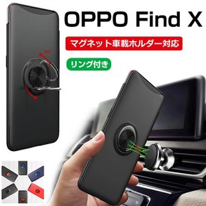 OPPO Find Xケース TPU ソフトケース OPPO Find Xケース リングホルダー付き...