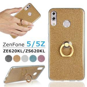 ○対応機種: ZenFone 5 (ZE620KL) ZenFone 5Z (ZS620KL) ○素...