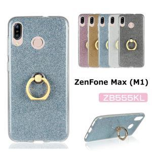 ○対応機種:ZenFone Max (M1) ZB555KL ○素材:TPU ○カラー:ブラック/シ...