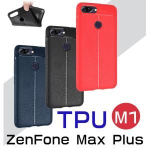○対応機種:Asus Zenfone Max Plus (M1) ZB570TL ○素材:TPU ○...