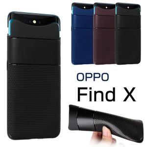 OPPO Find Xケース TPU ソフトケース OPPO Find Xカバー 背面 衝撃吸収 タ...