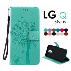 ○対応機種:LG Q Stylus ○素材:PUレザー+TPU ○カラー:グリーン/ラベンダー/コー...