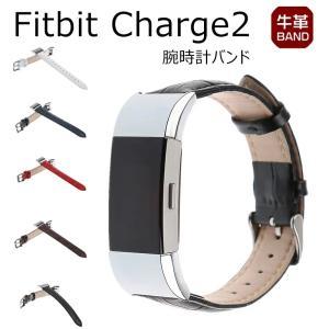 Fitbit Charge2 交換 バンド 腕時計ベルト 時計バンド 交換ベルト 牛革 高級 ビジネス フィットビット Fitbit Charge2 交換ベルト 本革レザー Charge2バンド|initial-k