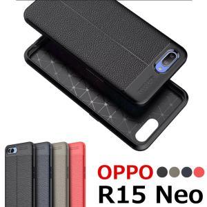 ○対応機種: OPPO R15 Neo ○素材:TPU ○カラー:ブラック/ネイビー/レッド/グレー...