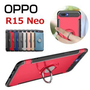 ○対応機種: OPPO R15 Neo ○素材:TPU+PC ○カラー:ブラック/レッド/ブルー/グ...