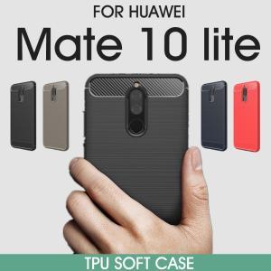 スマホケース Huawei Mate 10 Proケース 炭素繊維調 TPU素材 衝撃防止 ファーウェイ Mate 10 Pro ケース tpu ソフトケース Mate10Proケース 薄型 背面 高級感|initial-k