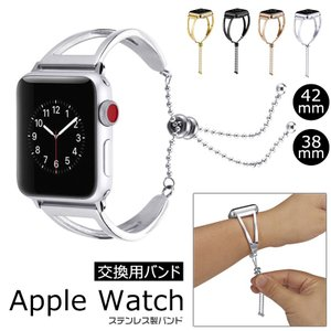 ○対応機種: Apple Watch 42mm Apple Watch 38mm  ○重量:25g ...