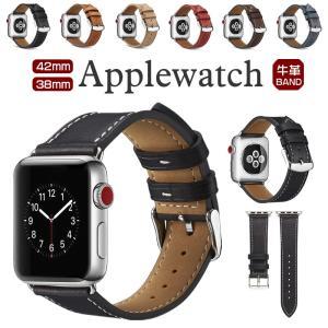 Apple Watch 交換 バンド 腕時計ベルト ベルト 交換ベルト 本革バンド おしゃれ かわいい Apple Watch 交換バンド 本革Apple Watch ベルト 交換|initial-k
