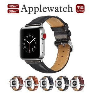 Apple Watch 交換 バンド 交換ベルト 牛革 本革バンド おしゃれ かわいい Apple Watch 交換バンド 本革Apple Watch ベルト 交換本革ベルト|initial-k