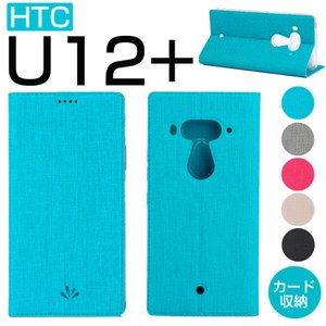HTC U12+ 手帳型ケース 透明 tpu クリアケース HTC U12 Plusケース 手帳 ス...