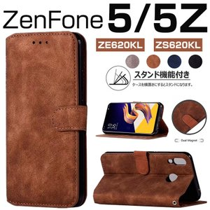 ○対応機種: ZenFone 5 (ZE620KL)  ZenFone 5Z (ZS620KL) ○...