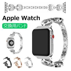 Apple Watch ベルト バンド 高級 ステンレス 耐久性 錆びにくい  アップルウォッチ 38mm 42mm金属ベルト ステンレス Apple Watch 腕時計バンド 時計 ベルト|initial-k