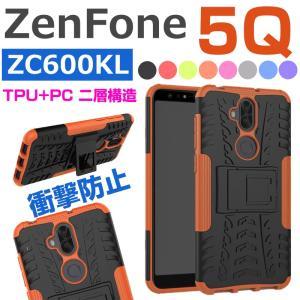 ○対応機種: ZenFone 5Q (ZC600KL)  ○素材:PC+TPU ○カラー:ブルー/パ...