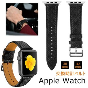 Apple Watch 交換 バンド 腕時計ベルト ベルト 交換ベルトApple Watch 本革ベルトApple Watch 本革バンド 牛革 高級 ビジネス Apple Watch 交換ベルト|initial-k