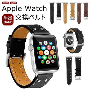 Apple Watch 交換 バンド ベルト 腕時計ベルト 交換ベルト 本革バンド ベルト かわいい 柔軟 Apple Watch 交換用バンド Apple Watch 替えベルト|initial-k