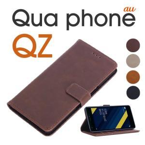 Qua phone QZ ケース 手帳型 レザー Kyocera キュア フォンqz kyv44 カバー 手帳 横向き Qua phone QZカバー レザー 人気 Qua phone QZ 手帳型ケース 薄型 軽量 initial-k
