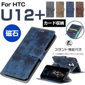 HTC U12+ケース 手帳 レザー HTC U12 Plusカバー 手帳 横開き スマホカバー HTC U12+ケース 手帳型 HTC U12+手帳型ケース HTC U12+カバー カード収納 initial-k