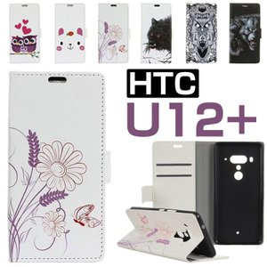 HTC U12+ケース 手帳型 レザー HTC U12+手帳型ケース レザー カード収納 HTC U12 Plusケース 革 皮 おしゃれ HTC U12+カバー レザー 可愛い initial-k