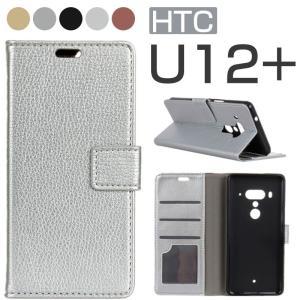 HTC U12+ケース カバー 手帳型 HTC U12 Plusカバー 横開きHTC U12+手帳型ケース カード収納 HTC U12+ケース 手帳型 レザー HTC U12+カバー 皮 革 手帳 initial-k