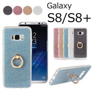 ○対応機種: Galaxy S8 Galaxy S8+ ○素材:TPU ○カラー:ピンク/ゴールド/...