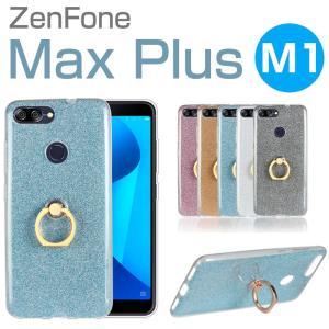 ○対応機種: ZenFone Max Plus (M1) ○素材:TPU ○カラー:ピンク/ゴールド...