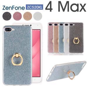 ○対応機種: ZenFone 4 Max (ZC520KL) ○素材:TPU ○カラー:ピンク/ゴー...