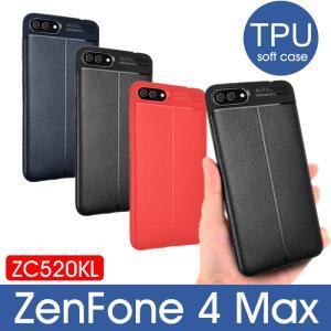 ○対応機種: ZenFone 4 Max (ZC520KL)  ○素材:TPU ○カラー:ネイビー/...