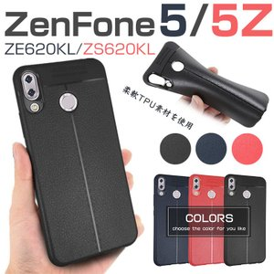 ○対応機種: ZenFone 5 (ZE620KL)  ZenFone 5Z (ZS620KL)  ...